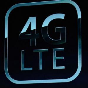 4G no funciona